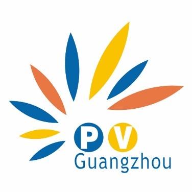 2020世界太阳能光伏产业青青草免费公开视频(原第12届广州国际太阳能光伏展)