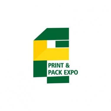 重庆国际包装印刷产业青青草免费公开视频