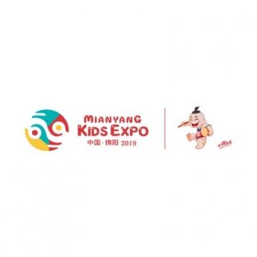 2019中国(绵阳)科技城小陶戏·国际儿童戏剧展暨童博会