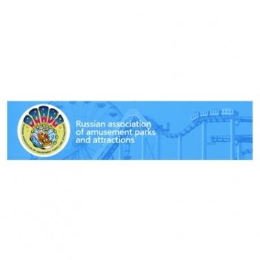 2020年俄罗斯竞技宝官网app游乐设施展览会