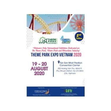 2020年越南主题乐园&娱乐设备展