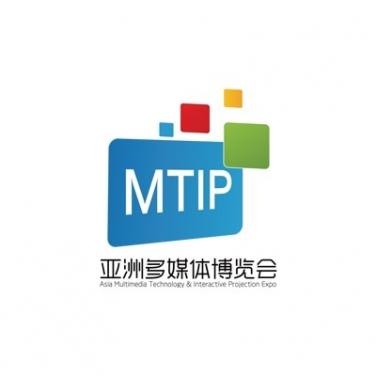 2020亚洲多媒体应用技术暨光影互动竞技宝苹果官方下载