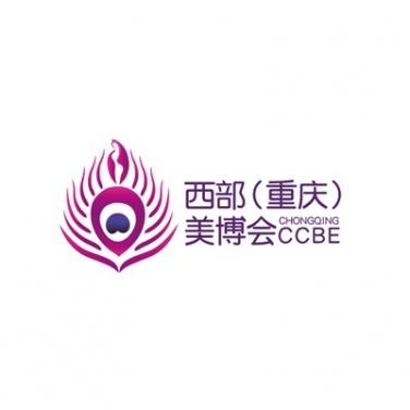 2020西部重庆美容美发美体竞技宝苹果官方下载(美博会)