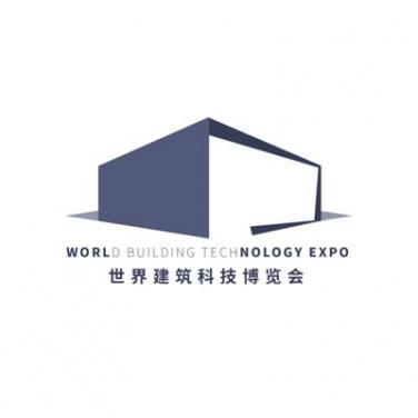 2020世界建筑科技竞技宝苹果官方下载