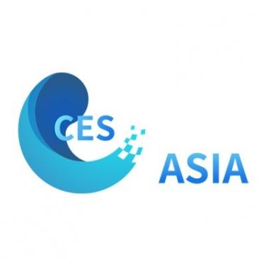 2021亞洲國際消費電(dian)子博覽會(hui)