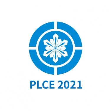 2021亞太生鮮配送及冷鏈技術設(she)備展覽會(hui)