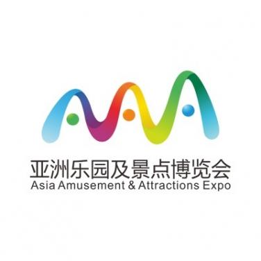 2021亞洲樂園及景點博覽會(hui)