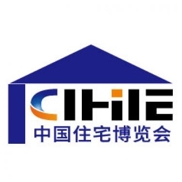 重庆国际住宅产业青青草免费公开视频