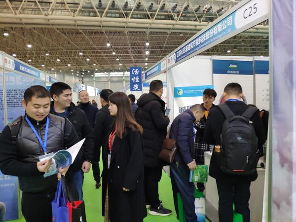 2020武汉水科技博览会—精准把握产业发展方向